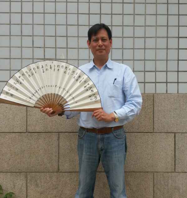 中国书画家一级美术师周桂禄书法艺术鉴赏
