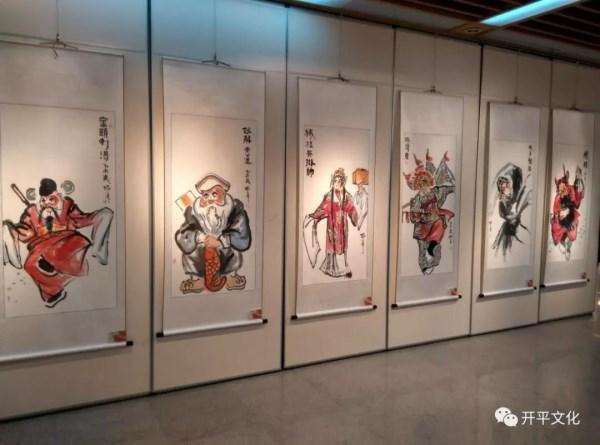 笔墨增林――姚增林先生的戏曲人物画集