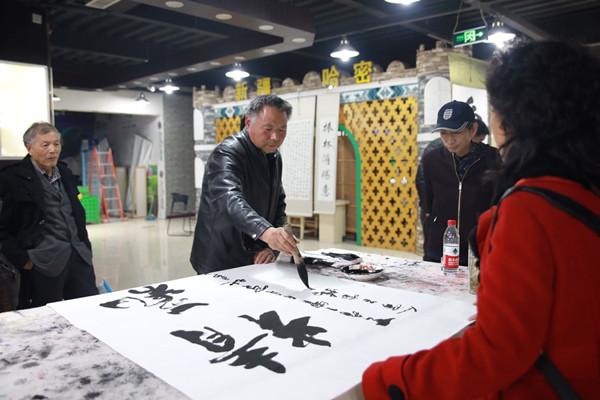 榜书艺术助力豫达文化_――河南豫达集团举办纪念改革开放40周年书画展暨企业文化融合研讨会