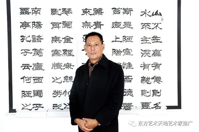 东方艺术天地——周桂禄作品欣赏