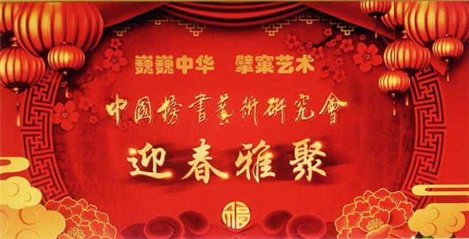 巍巍中华擘窠艺术中国榜书