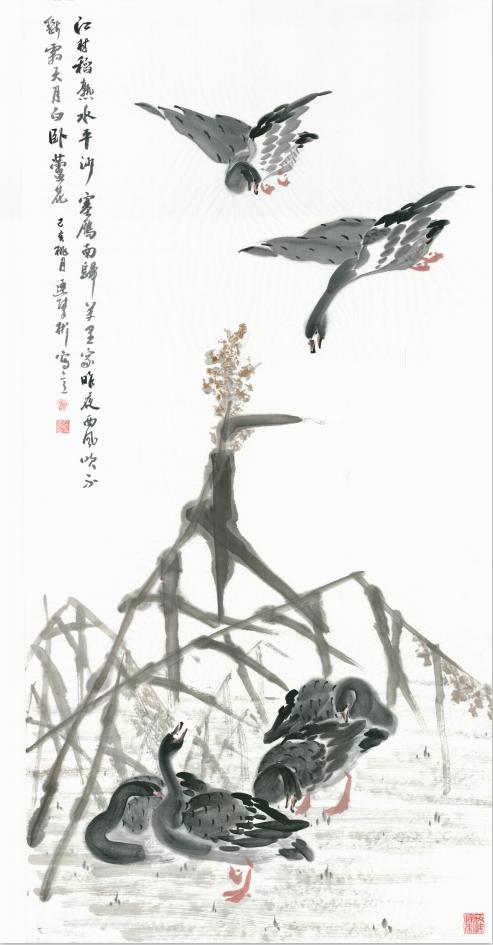 鸿雁南飞——连刚老师书画作品欣赏
