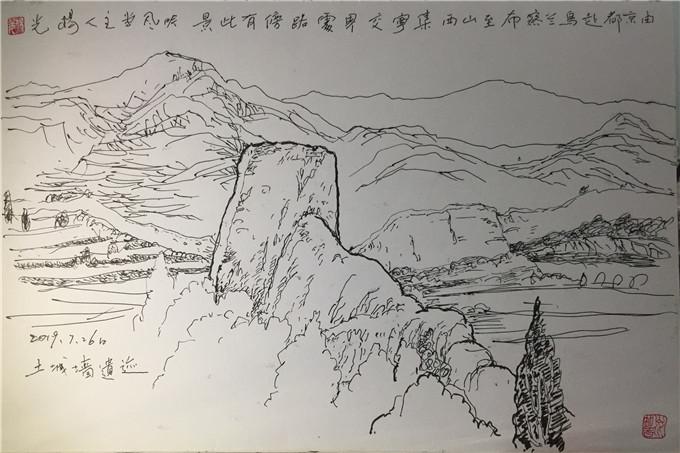 草原之约——乌兰察布行(杨光/文)