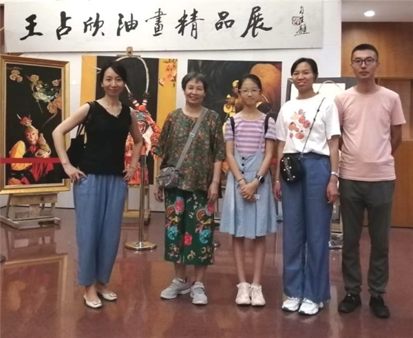 """《西游记》主创人员亮相国图 王占欣""""美猴王""""油画展现场助力"""