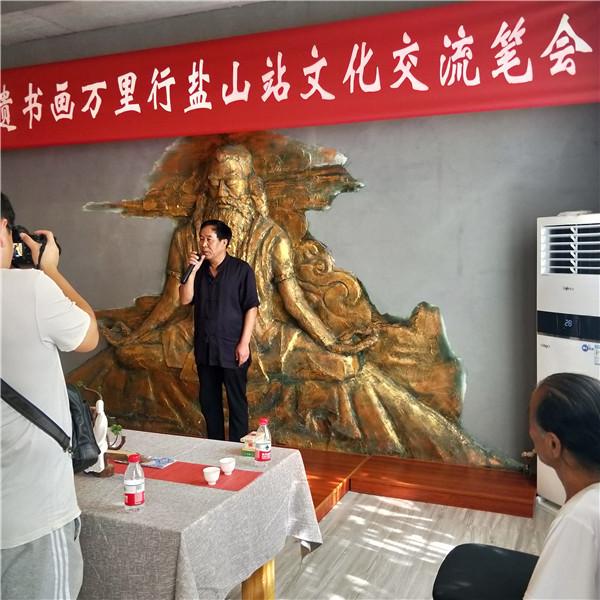 """中国非遗书画万里行走进沧州盐山,在千年文化古城掀起""""书画热""""!"""