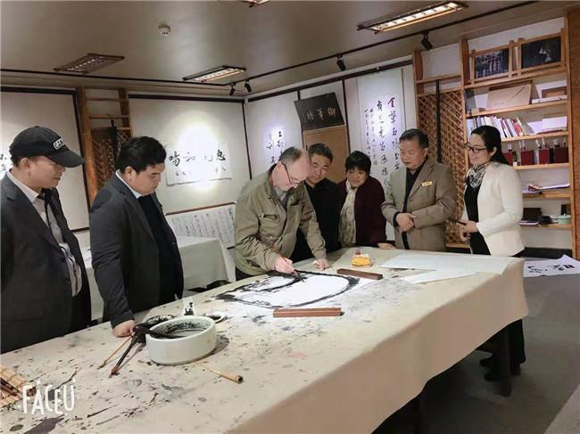 俄罗斯安德烈·库卡耶夫斯基莅临北京御笔坊参观