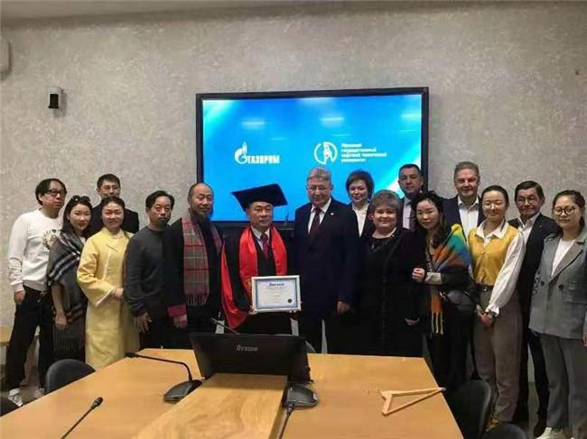 俄罗斯乌法国立石油技术大学举行 庆祝中俄建交70周年中国文化周活动