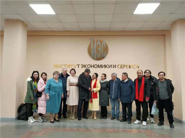 俄罗斯乌法中国文化中心成立