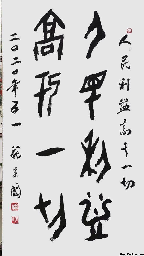 甲骨文——世界非物质文化遗产