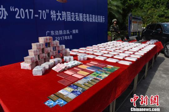 广东警方十个月破毒品